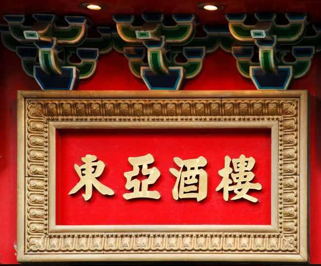 راهنمای سفر به پکن پرطرفدارترین شهرتوریستی چین
