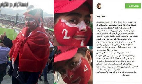 تهدید به سوزاندن دختری که برای بازی پرسپولیس-راهآهن به استادیوم رفت  عکس