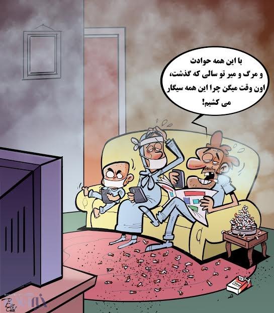کاریکاتور رکورد جدید ایرانی ها