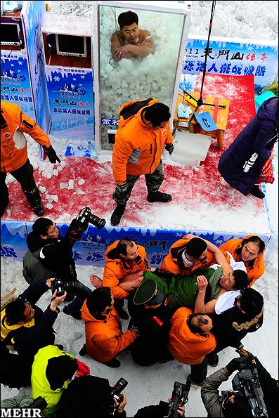 مسابقه مرد یخی در چین (عکس)
