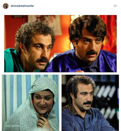 درخواست احمد مهرانفر از طرفداران سریال پایتخت