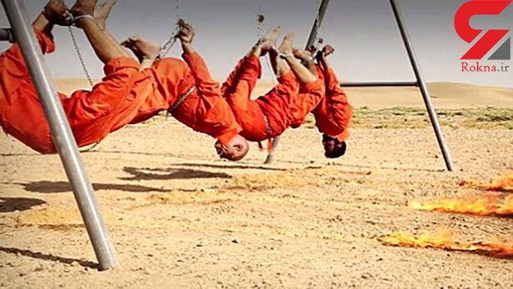 داعش و سوزاندن اعدامی ها