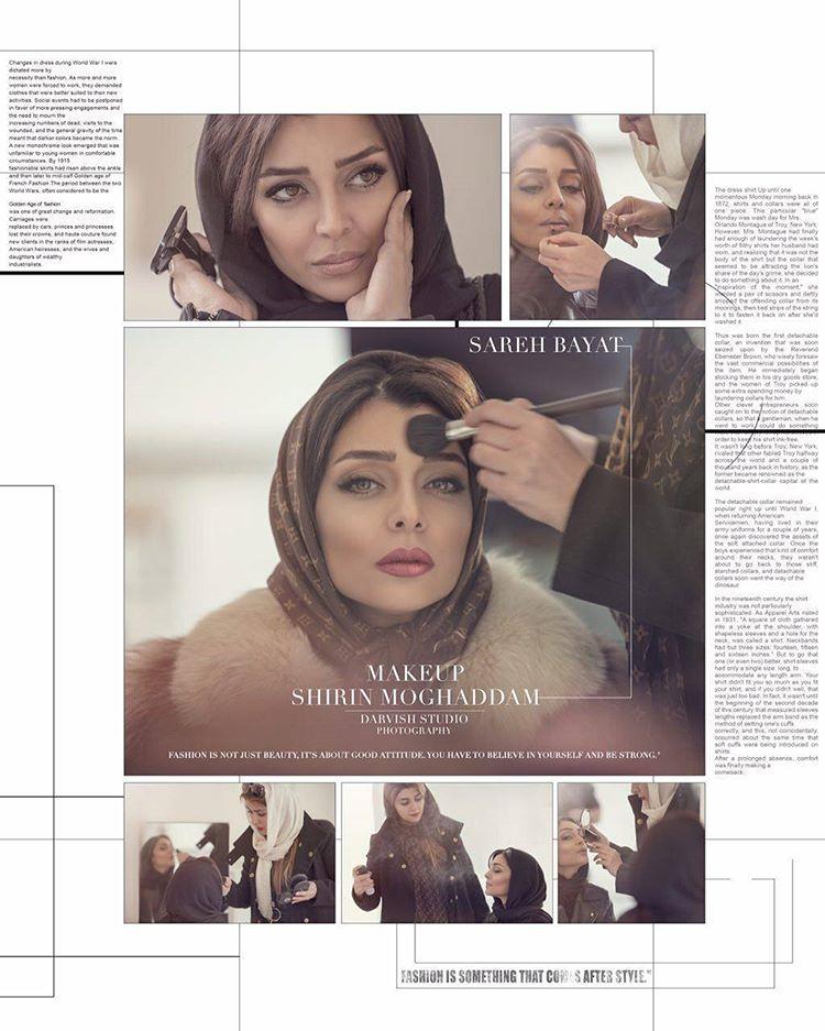 بازیگران و ستاره های سرشناس ایرانی در تبلیغات