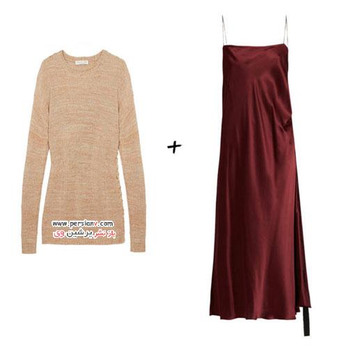 5 ایده شیک برای ست کردن لباس با ژاکت
