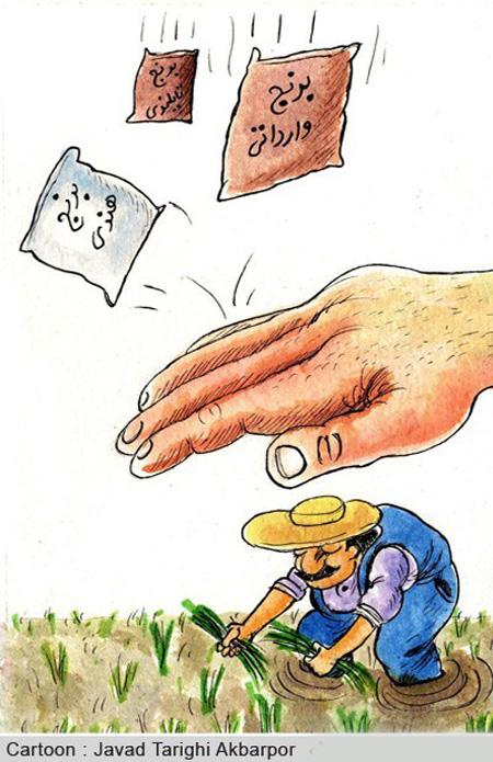 کاریکاتور حمایت از تولیدات داخلی