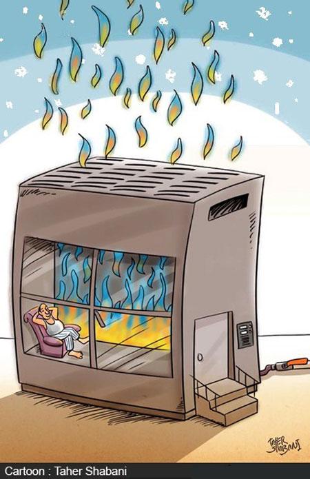 نقاشی صرفه جویی در مصرف سوخت کاریکاتورهای صرفه جویی در مصرف گاز این سرمایه ملی