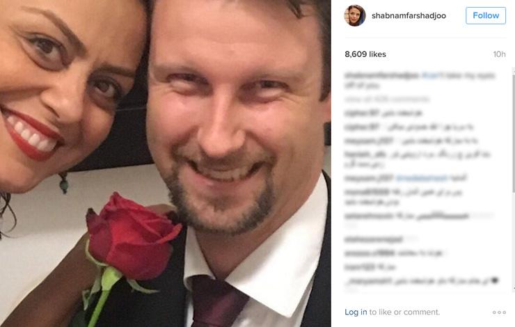 شبنم فرشادجو با این مرد آلمانی ازدواج کرد