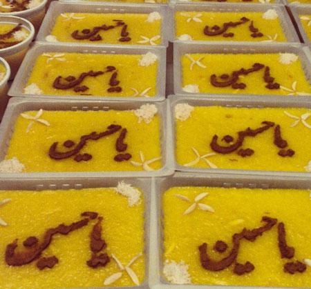 غذا نذری های ماه محرم (1)