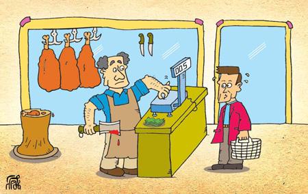 کاریکاتور گرانی عید