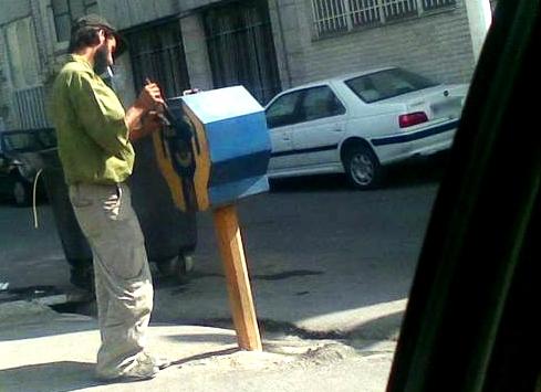 سهم معتادان از صندوق صدقات  عکس