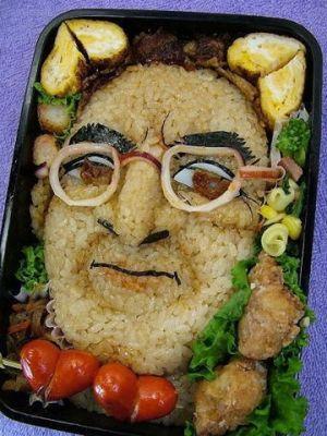 عکس ژتون غذا