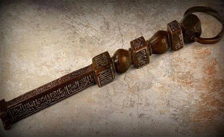 کلید خانه خدا