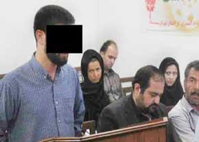 مردی متهم به قتل : میخواست همسرم را از من بگیرد