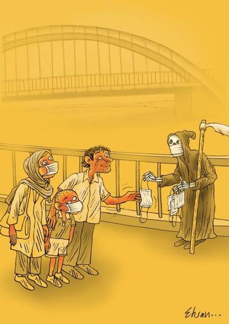 کاریکاتور آلودگی هوای اهواز