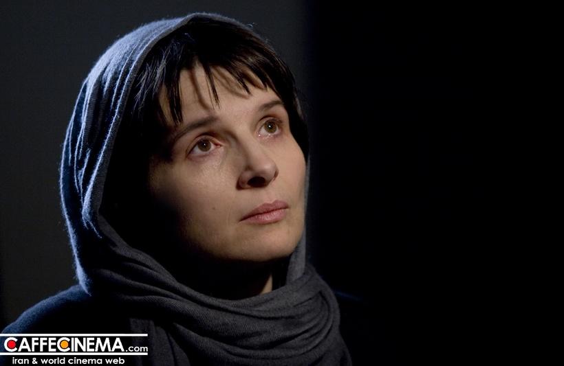 همه ستارگان زن سینمای ایران !  عکس