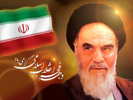 پیروزی انقلاب اسلامی ایران و وقایع مختلف  تصاویر