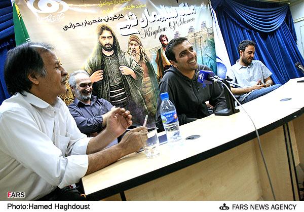 زندگانی،فرآورده و فهیم در خبرگزاری فارس