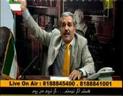 مهران مدیری کارمند وزارت اطلاعات است