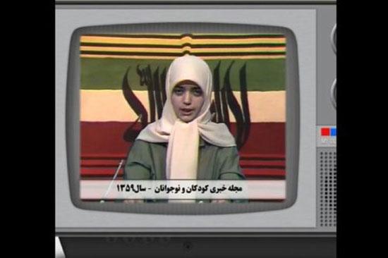 تصاویر قدیمی و جالب از مجریان تلویزیون بعد از سالها