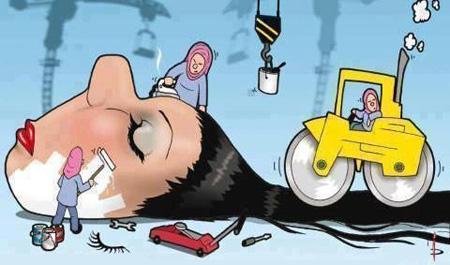 کاریکاتور استفاده بیش از حد لوازم آرایش