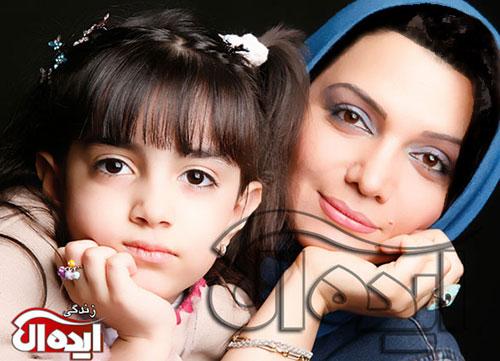 گفت و گو با الهام پاوه نژاد و دخترش