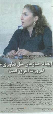 کشف حجاب زن فضانورد ایرانی در روزنامه داخلی عکس
