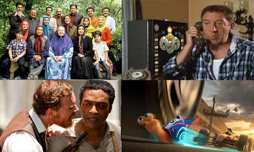 اعلام اسامی فیلم های سینمایی ویژه «عید غدیر خم»