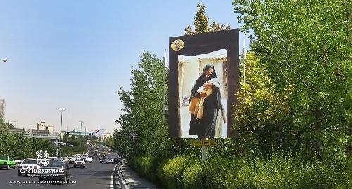 پوسترهای این فیلم ایرانی رنگ شهر را تغییر داده است