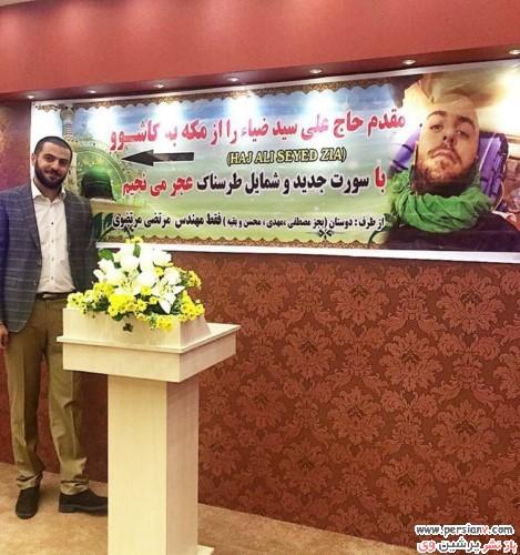 بیوگرافی علی ضیا