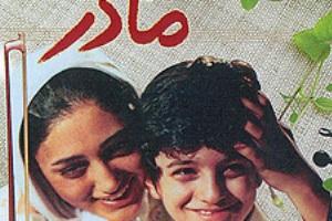 نمایش غیرقانونی فیلمهای ایرانی در هواپیماهای امارات! ( عکس)
