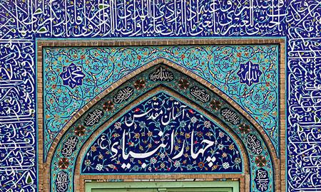 گردشگری مذهبی در قزوین تصاویر
