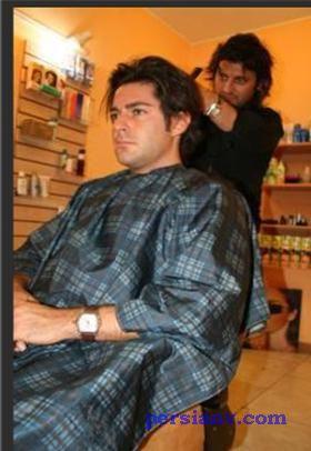 محمد رضا گلزار در آرایشگاه
