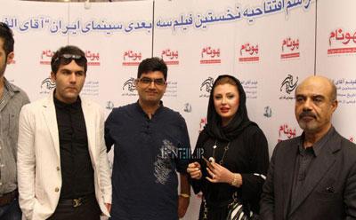 عکسهای جدید نیوشا ضیغمی و همسرش درمراسم افتتاحیه فیلم آقای الف