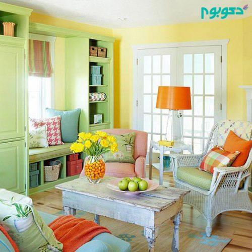 اتاق نشیمن خود را با رنگهای تند و شاد دلنشین تر کنید