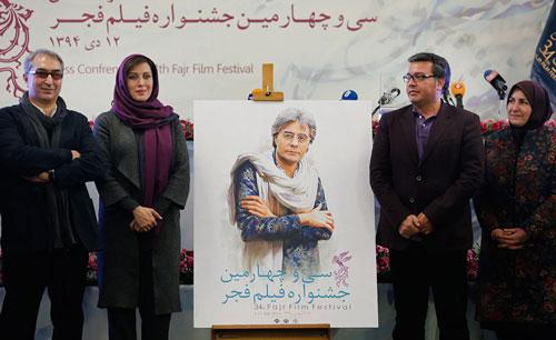 چرا تصویر مهتاب کرامتی ، مشاور هنری جشنواره فیلم فجر را حذف کردند ؟!