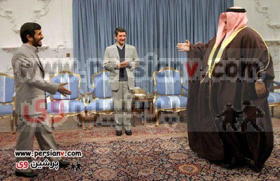 عکس هایی از محمود احمدی نژاد،همسر، فرزندان و خانواده ایشان