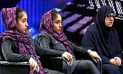 عکس : ملیکا و ملینا دوقلوی 14 ساله زن ایرانی زندانی در آمریکا