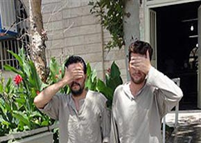 دستگیری کیفقاپان منطقه خانی آباد