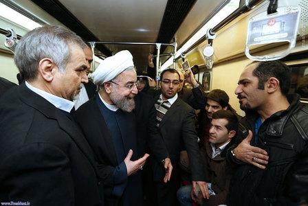 سفر روحانی با متروی شهری