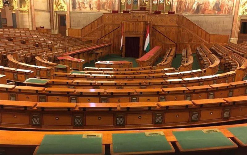 ساختمان پارلمان مجارستان