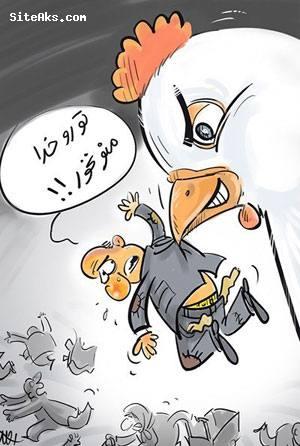 کاریکاتورهای جالب از افزایش قیمت مرغ