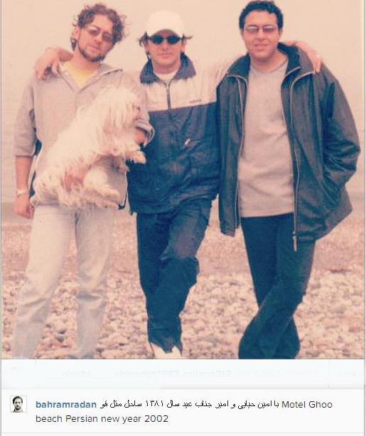 عکس یادگاری بهرام رادان و امین حیایی 12 سال قبل