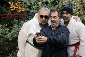 نکاتی درباره فیلم سینمایی دراکولا ساخته رضا عطاران