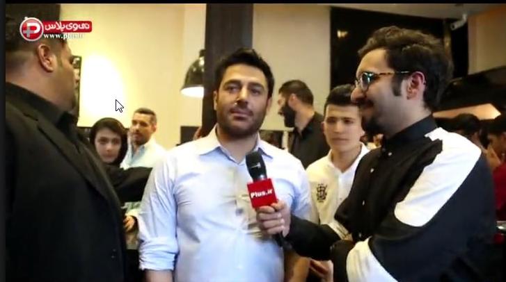 محمدرضا گلزار در رستوران جدیدش / عملیات سخت بادیگاردهای گلزار برای نجات وی