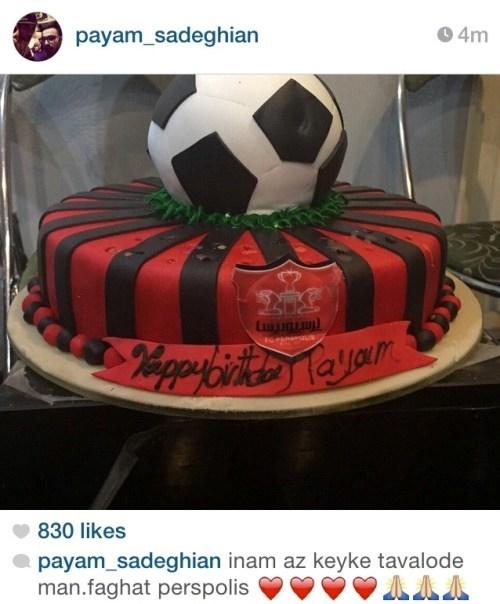 کیک تولد پیام صادقیان، همراه با لوگو باشگاه پرسپولیس