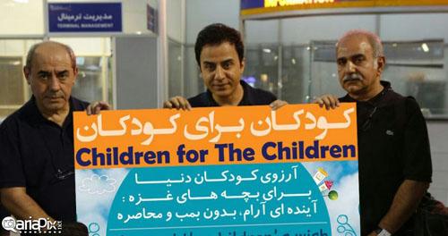 حمایت جمعی از هنرمندان مشهور از کمپین کودکان برای کودکان