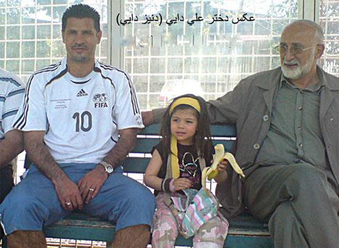 عکس های دختر کوچولوی علی دایی (دنیز دایی)