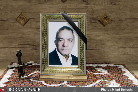 مراسم ختم دکتر احمد میلانی پدر تهمینه میلانی