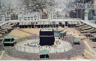 عکس : مکه 55 سال پیش