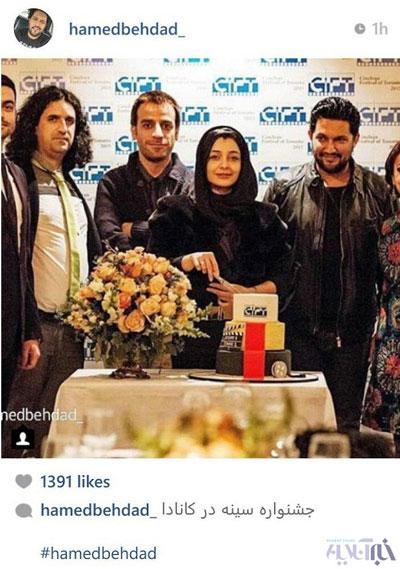 ساره بیات و حامد بهداد در یک جشنواره در کانادا